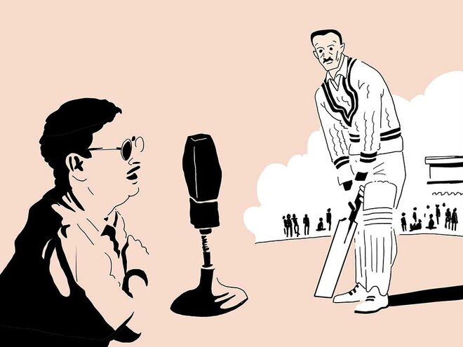 Cricket that was