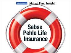 sabse-pehle-life-insurance