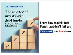the-science-of-investing-in-debt-funds