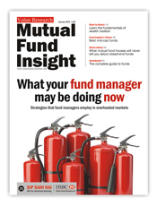 What your fund manager may be doing now