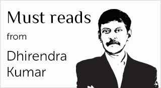 Dhirendra's article